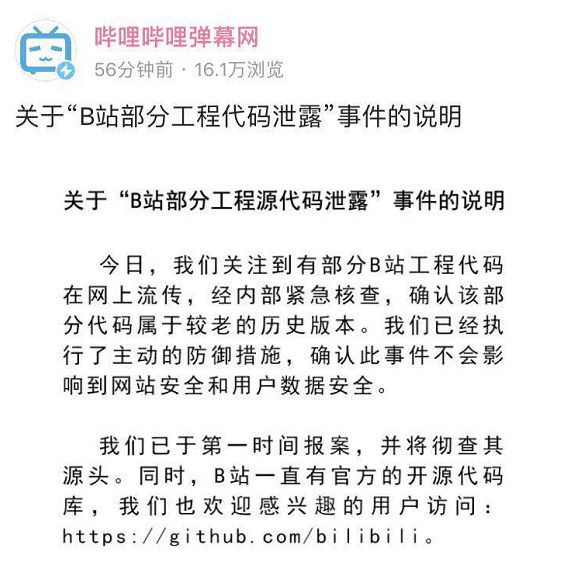 https://www.itsource.cn/upload/news/2019-04-25/f454d698-1bd0-4c28-be1e-57375e28695f.jpg